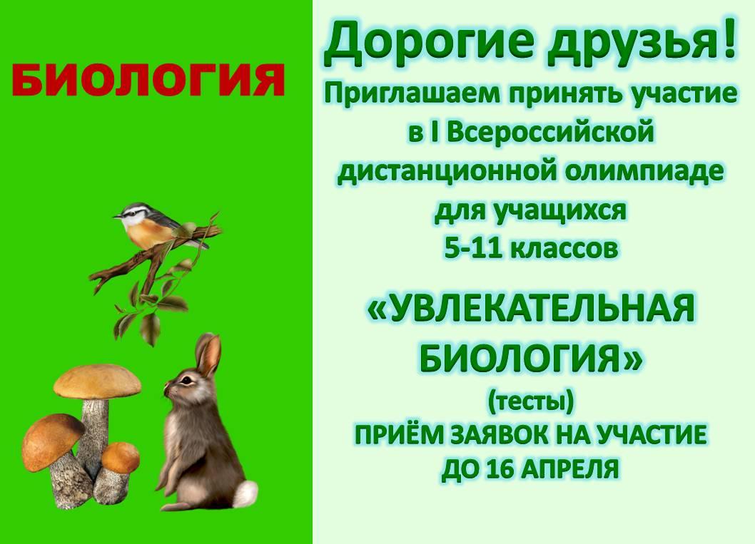 Гдз по биологии 9 кл и.н пономарёвой животное прямом развитие и не прямом развитие
